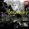 Stravinsky: The Rite of Spring- Rattle (EMI)